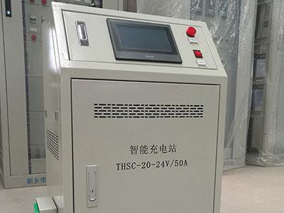 24V/50A自动伸缩充电站