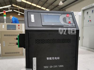 24V/100A自动伸缩充电站