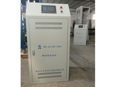 48V/100A智能充電站