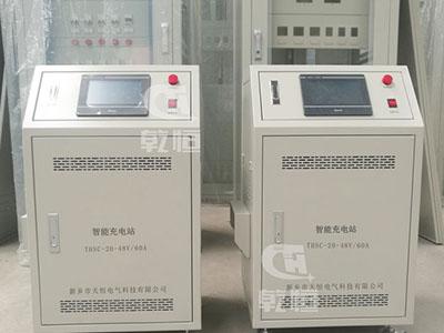 48V/60A自动伸缩充电站