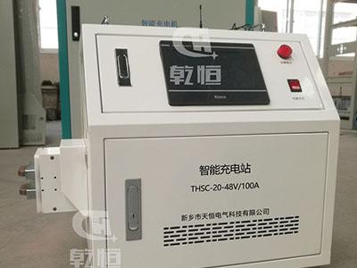 48V/100A智能伸缩充电站
