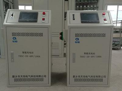 48V/100A自动伸缩充电站