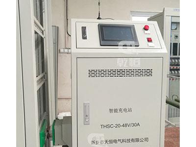 48V/30A智能伸缩充电站