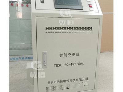 48V/50A智能伸縮充電