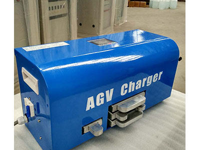 48V/90A/AGV充电机