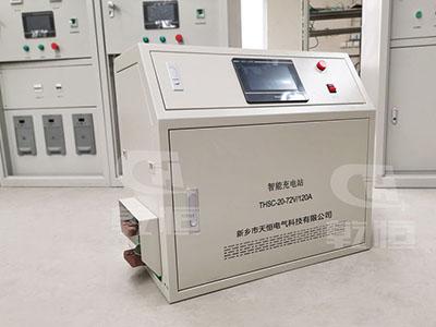 72V/120A自動伸縮充電站