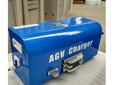 AGV充電機