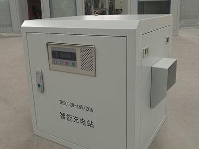 自動伸縮48V/20A充電站