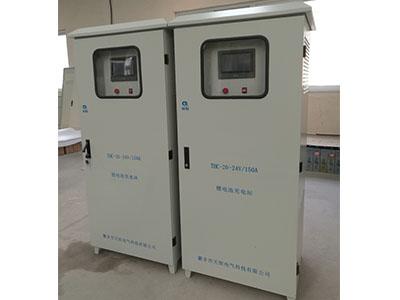 24V/150A锂电池充电站