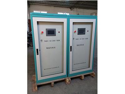 24V/180A智能充電站