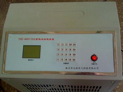 THF-400V/10A�鸿�芥�剧�典华