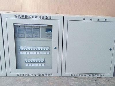 20AH壁挂直流电源艾默生配置
