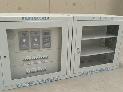 GZDW-24AH220V壁挂直流电源