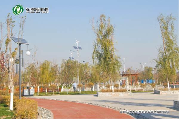 新疆烏魯木齊西彩路公園太陽能路燈