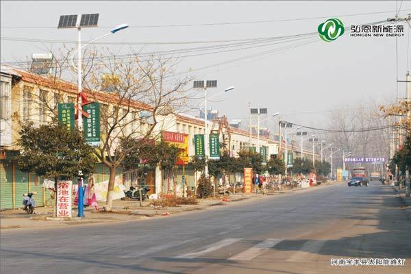 河南寶豐縣太陽能路燈