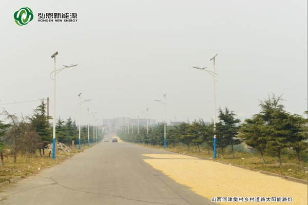 山西河津樊村鄉村道路太陽能路燈