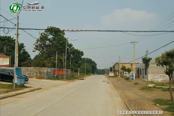 河南新密市白寨鎮新農村太陽能路燈