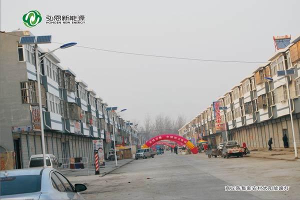 商丘陳集新農村太陽能路燈
