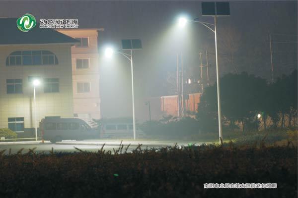 南陽電業局賓館太陽能路燈照明