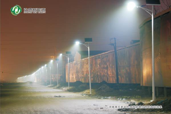 河南南樂新農村太陽能路燈