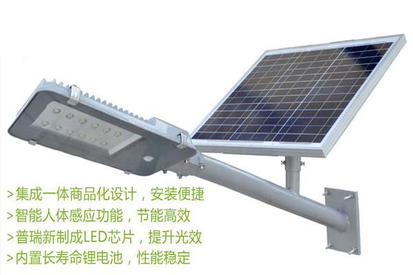 太陽能一體化路燈批發