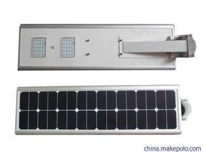 優質太陽能路燈