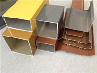 百叶窗铝型材厂家