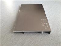 拉丝地脚线铝型材