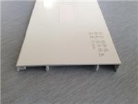 钛金地脚线铝型材产品