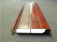 铝合金导槽