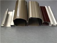 隐形纱窗铝型材厂家
