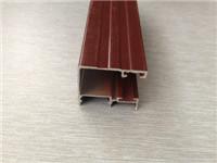 陕西河北隐形纱窗铝型材