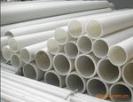 增强聚丙烯管FRPP管