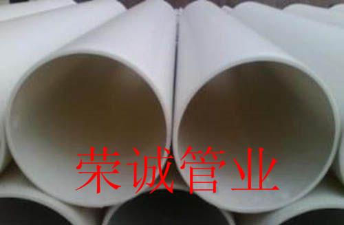 热熔PPH管道