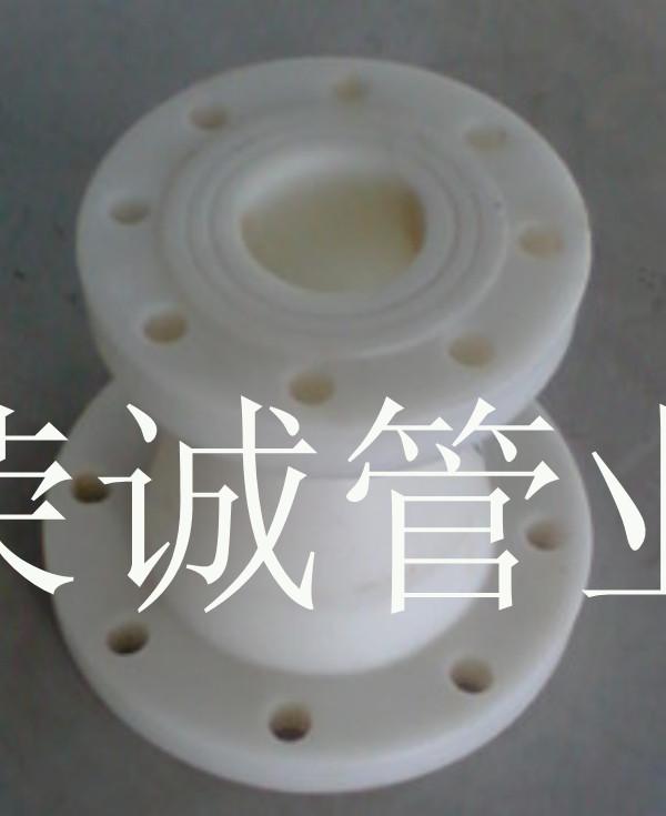 化工设备用法兰异径管{FRPP|PP}