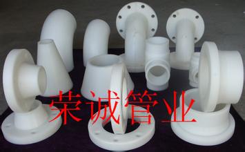 塑料法兰|frpp管件|frpp大小头