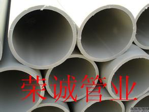 大口径PPH管道|PPH实壁管