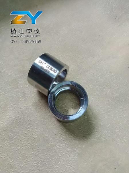 承插焊接头