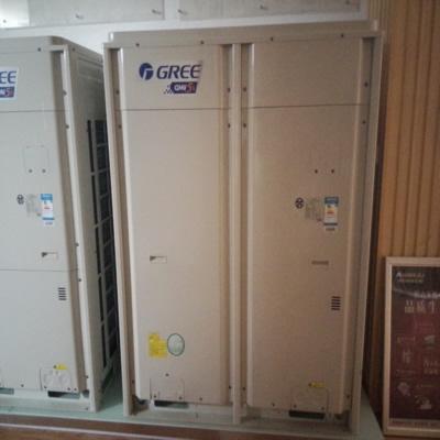 正定新区商用中央空调公司