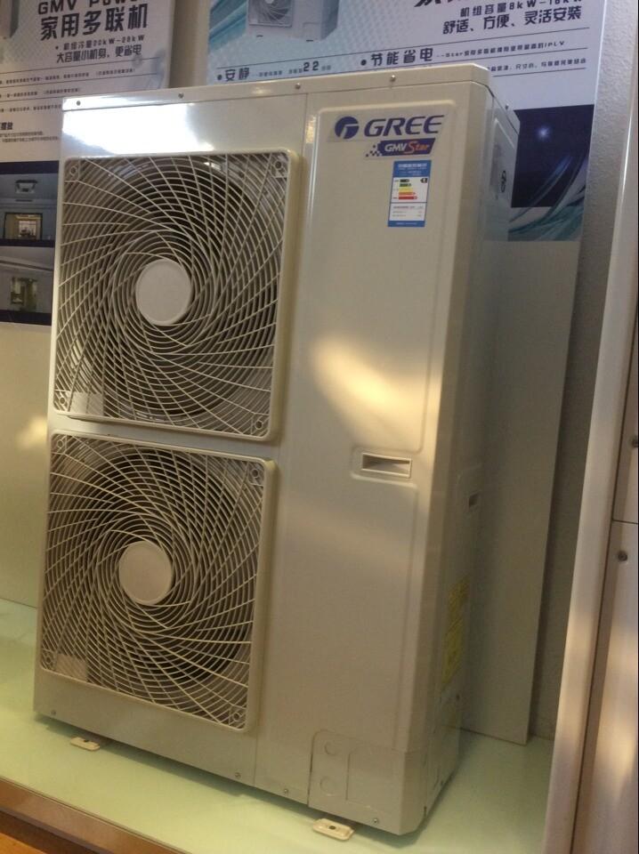 格力家用中央空调