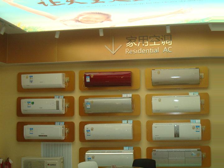 家用空调公司