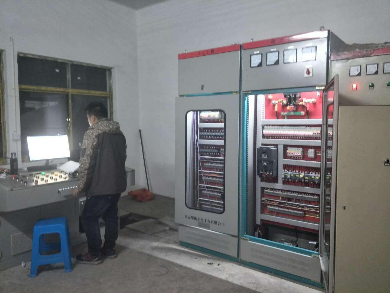 陕西电弧炉