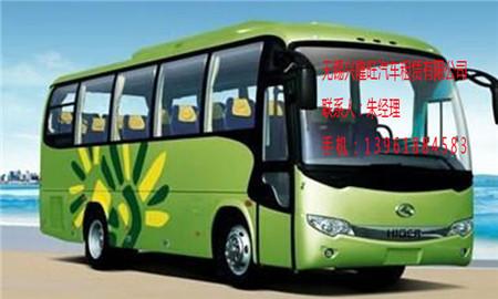 去哪里租大巴车便宜?