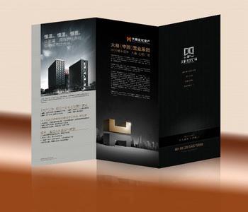 貴州貴陽資料印刷廠