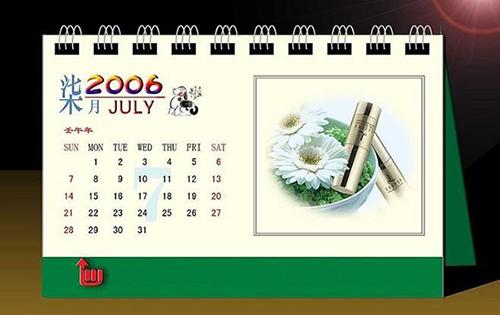貴陽台曆設計