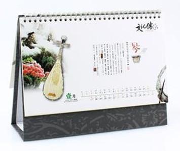 貴州貴州台曆印刷廠
