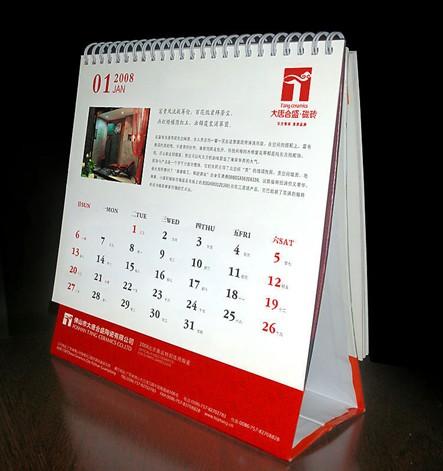貴州貴陽台曆印刷