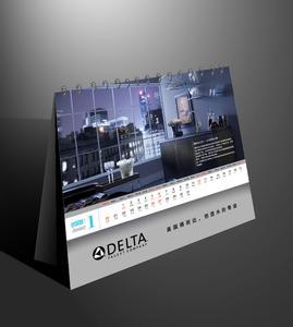 貴州台曆印刷設計
