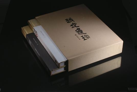 贵阳印刷厂