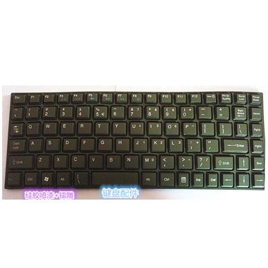 鼠标键盘镭雕